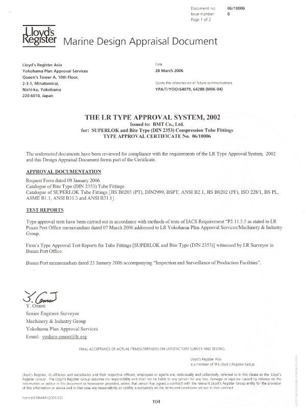 Lloyds Register Certificate
