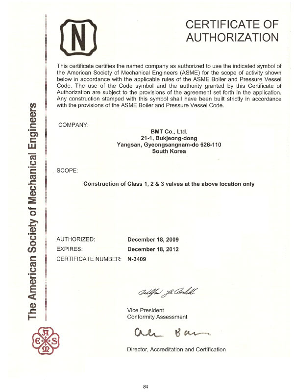 Certificate of Authorization(N)