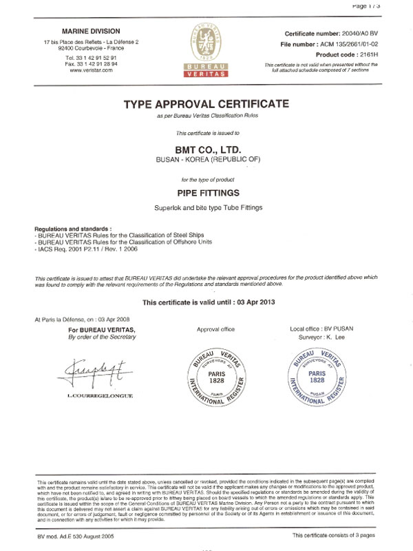 Kepic Certificate