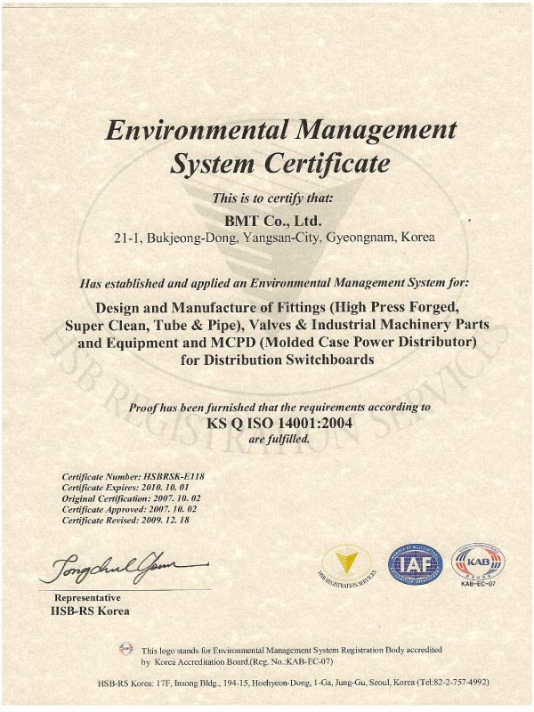 HSB Environmental System Certificate