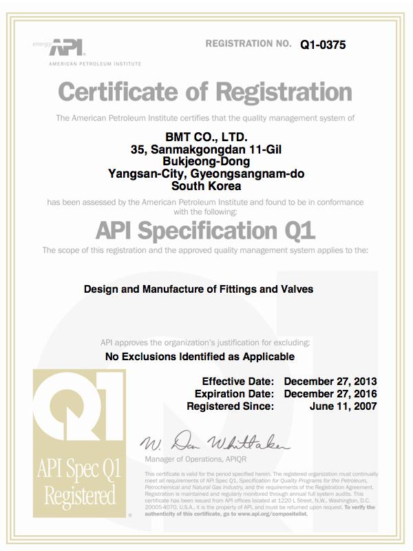 Energy API Certificate of Registration Q1