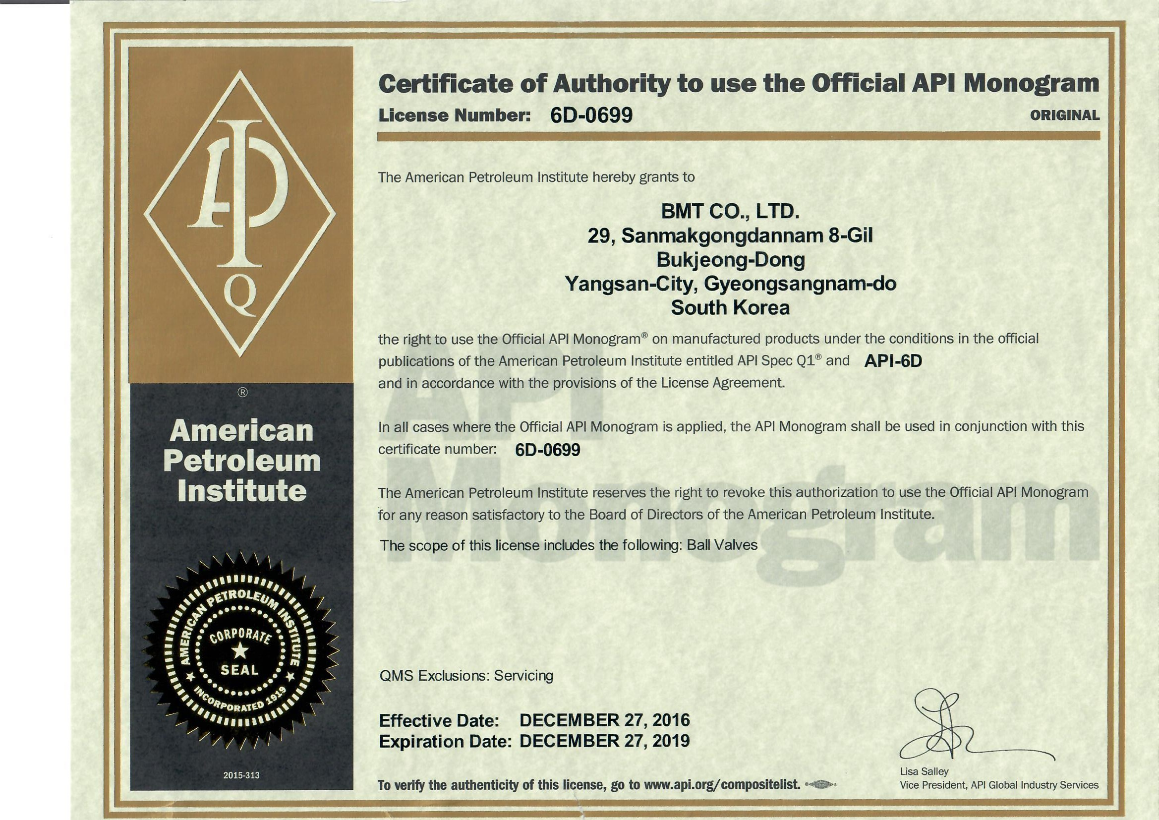 API-6D Certificate of Registration